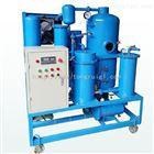 TR/ZJD-C发起机机油过滤脱水滤油机