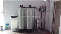 鋁合金廠家用軟化水設備