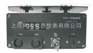 JFB-1型辐射报警仪