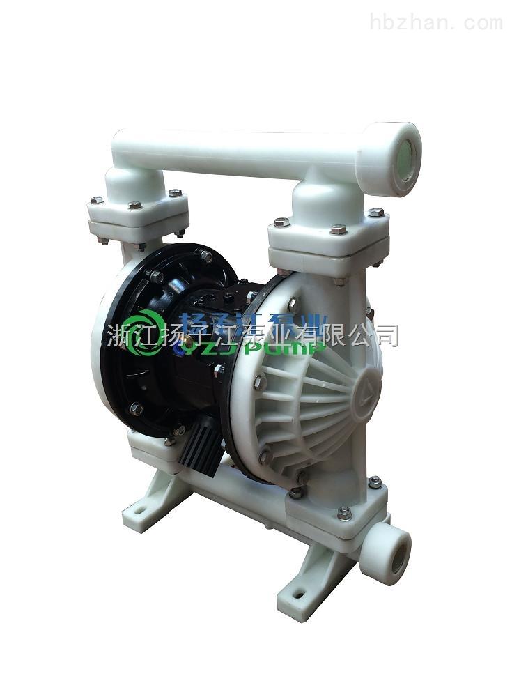 QBY塑料化工隔膜泵