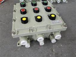 BXK-A8D8G就地防爆控制箱