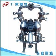 QBK-W衛生級氣動隔膜泵