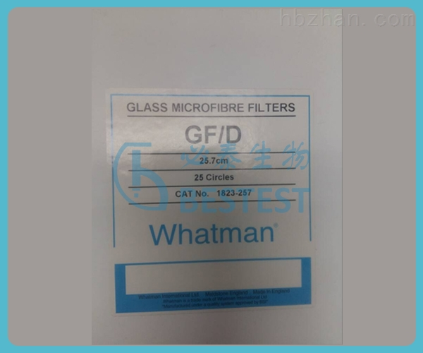 *GE Whatman GF/D纯玻璃微纤维滤膜 膜过滤装置配件
