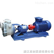FZB型氟塑料自吸泵厂家
