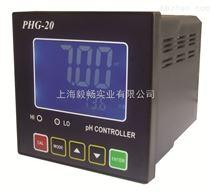 PHG-20在线工业pH计