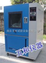 智能型外殼防護等級沙塵試驗箱廠家直銷