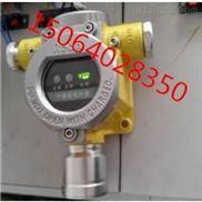 甘肅液化氣、乙炔、丙烯腈氣體報警器廠家_RBT-6000-ZLG可燃有毒氣體探測器