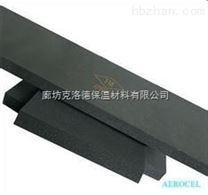 防水橡塑保溫材料¥使用範圍¥