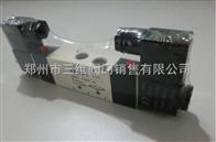 4v电磁换向阀,电磁阀
