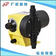 JMWJMW隔膜式計量泵