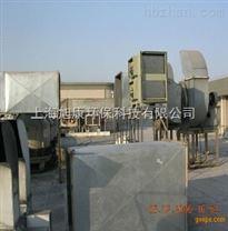 小型机床静电式油雾收集净化器