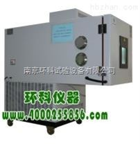 南京環科儀器供應步入式高低溫濕熱試驗箱