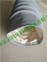 环保防尘阻燃高温通风管定做价