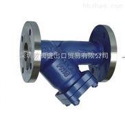 供应进口铸钢Y型过滤器价格