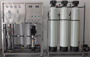 大連電子化工行業用工業純水機