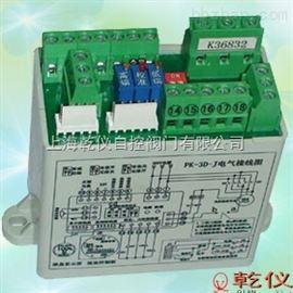 PK-3D-J电动执行器控制模块
