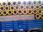 管道用岩棉保温管DN22 25 27 34 43 48 50 55 60mm多少钱一米|一根|一立方