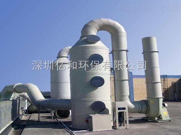 1、用途:用于废气排放处理,可同时去除污染物(料状物,部分可溶性气状物)污染并可达高效能,操作简单及运行成本低。 2、原理:采用中和法、吸收法、水洗法等将有害气体经过废气塔中和过滤后达到环保排放。 3、特点:该设备处理能力大,阻力小,吸收效率高,是目前应用最多的一种气体净化设备。 适用行业: 电子业,铸造业,染整业,纺织业,化工业,餐饮业等。 废气的处理:主要采用目前最常用的中和法、吸收法、水洗法等。酸碱中和的填料球塔,该设备处理能力大,阻力小,吸收效率高,是目前应用最多的一种气体净化设备。废气源产生之废