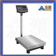 食品厂用电子台秤,150公斤不锈钢台秤