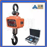 OCS-无线数传电子吊秤,5吨吊秤厂家(电子挂钩秤)