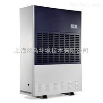 百奥CF系列大功率工商业除湿机