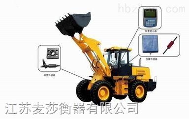 铲车秤_仪器仪表/自动化/电子/led_仪器仪表_测量/_库