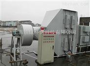 工厂废气净化设备
