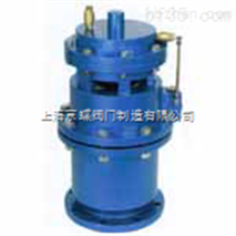 QSP氣缸式高速排氣閥,高速排氣閥