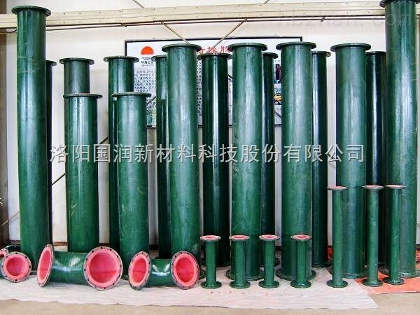 立式吸沙泵管道