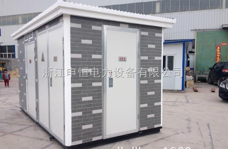 变电站|ybm预装式箱式变电站(欧式箱变)  产品型号: 产品价格: 28000