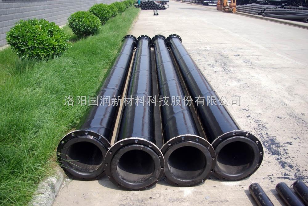 超高分子量聚乙烯管,尾礦管道