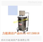 供应气动防爆吸尘器