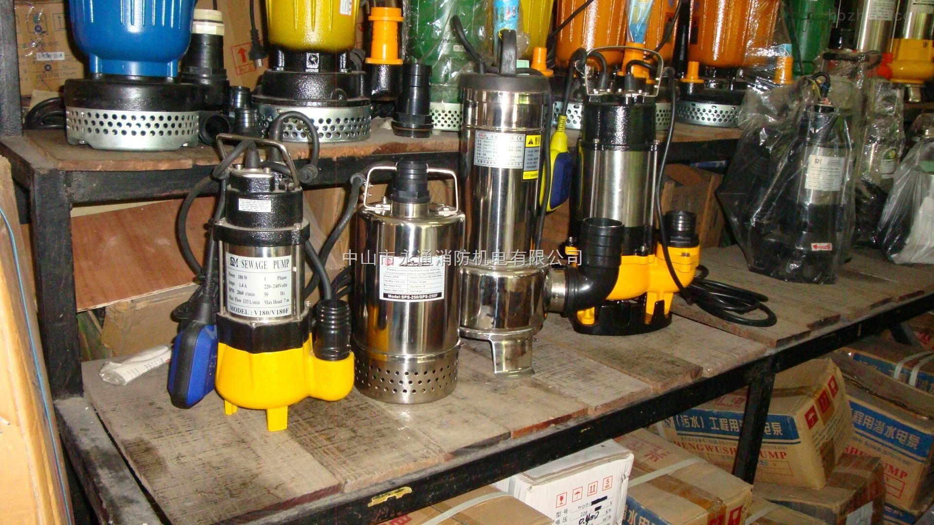 sps-700 单相带浮球自动型潜水泵 多功能潜水泵 中山现货