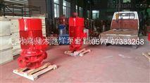 立式长轴消防泵,管道泵参数,离心泵安装原理图