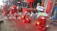 立式消防泵部件名称