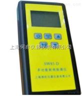 SW83D 型 α、β、X、γ射线检测仪