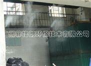 上海優質除臭技術/垃圾處理廠噴霧除臭/自動化快速除臭機/垃圾站噴霧除臭設備