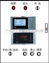 纯水定量添加控制系统
