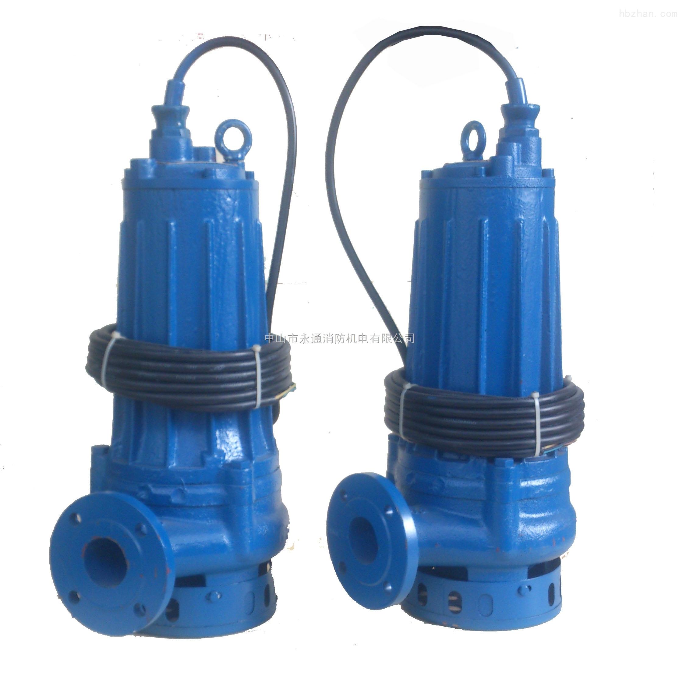 75kw三相电动沉水泵,立式液下泵