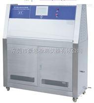 UV紫外老化試驗機價格