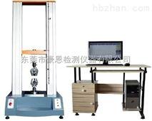 GB16491电子式拉力试验机