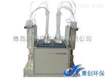 JC-ZL-100多功能蒸餾器 聚創betway必威體育app官網