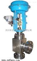 ZmAS型气动高压角型调节阀
