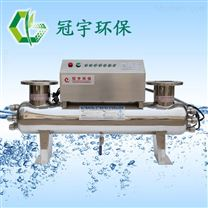 貴州畢節飲用水紫外線消毒器