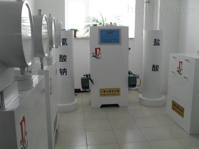 牙科医院污水处理设备价格
