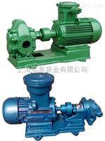 2CY齿轮式输油泵KCB齿轮式输油泵