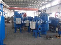 黃岡PLCA型全程綜合水處理器