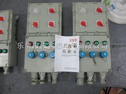 BXX-3K80防爆动力检修箱铸铝合金防爆插座箱粉尘防爆电箱