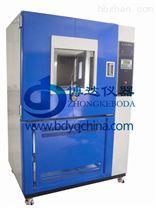 西安SC-800砂塵試驗箱