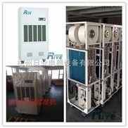 电力系统防潮除湿设备